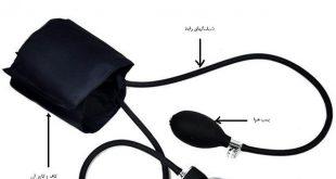 دستگاه اندازه گیری فشار خون